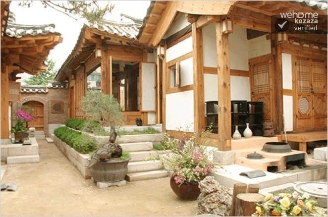 Rakkojae - Entire House