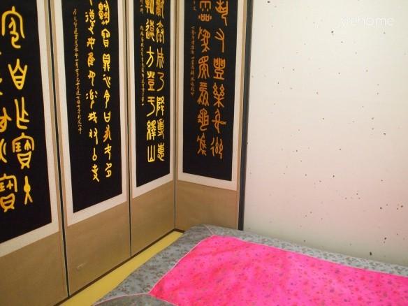 Hanok Eugene House RF2 Room1