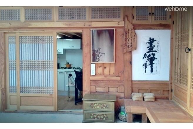 Namhyundang (Room 5)