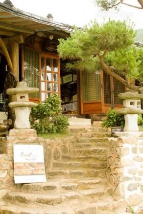 DaSanMyungGa - Separate House