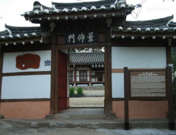 Hanok in the Center of Daegu - Rm1