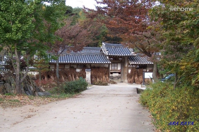 Woohwajeong (joeungsik houses)