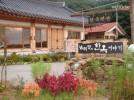 Namchwidang Hanokstay - Ari wool Sarangchae