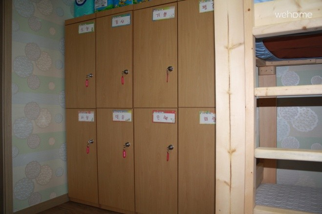 1st Floor personal locker