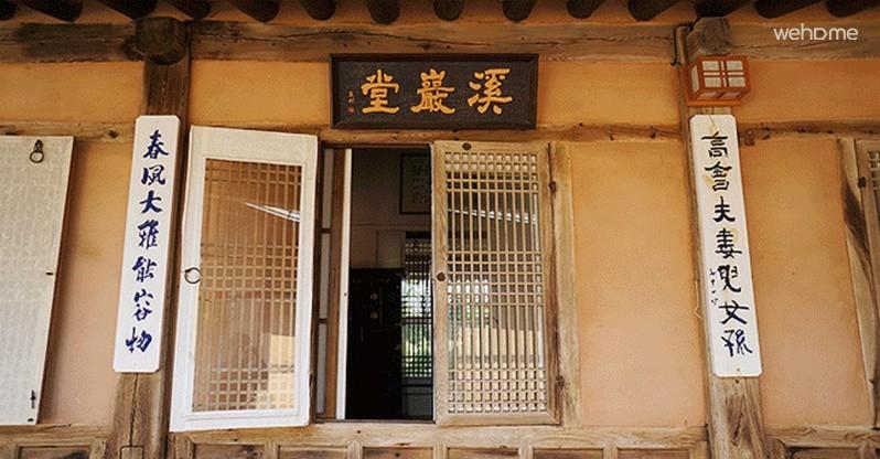 House of Kim Gi-Hyeon_Sarangbang B