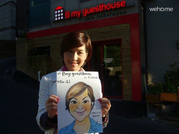 B my guesthouse NO.1