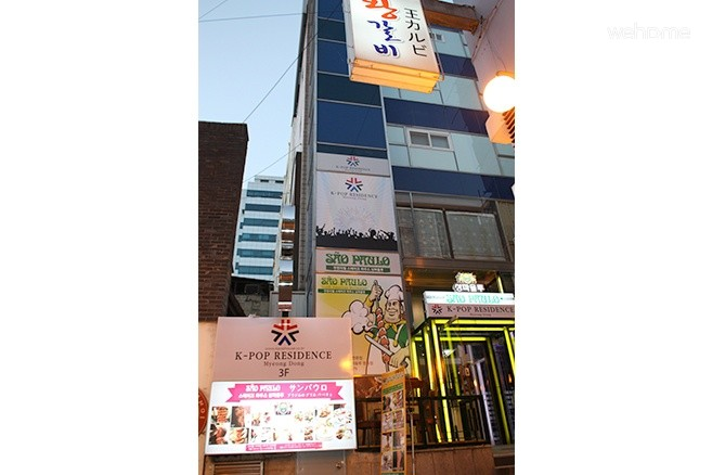 K-POP RESIDENCE Myeong-dong1 Triple