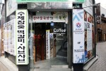 K-POP RESIDENCE Myeong-dong2 Double
