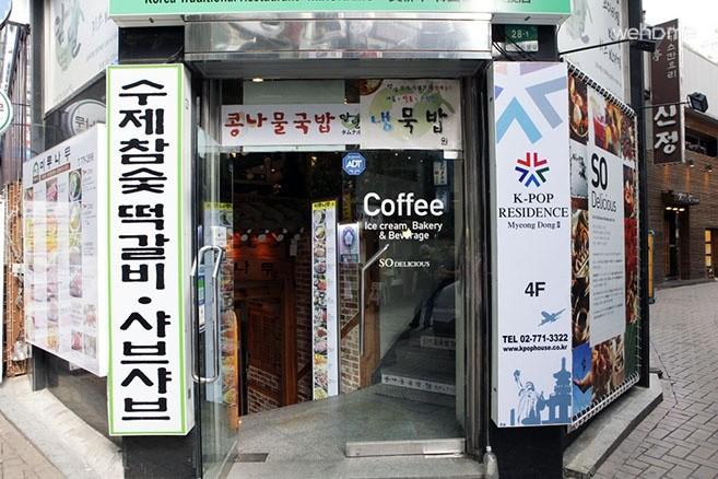 K-POP RESIDENCE Myeong-dong2 K-POP