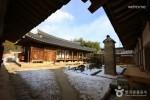 House of Jeong On's descendents: Daemunchae (2)