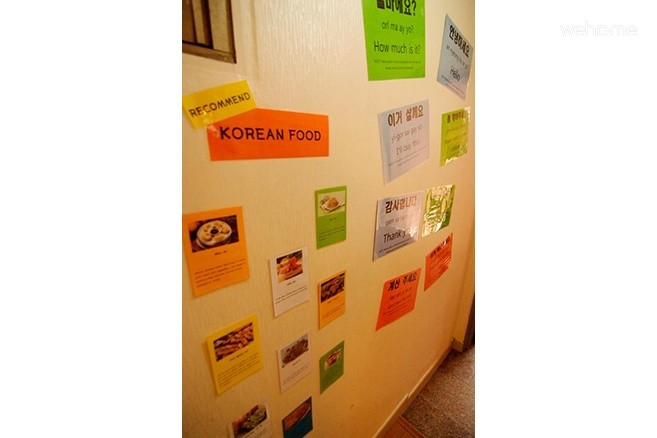 Guesthouse in Hongdae: 8 Bed Mixed Dormitory Ensuite