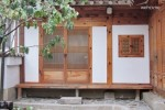 MODA Guesthouse: Entire House