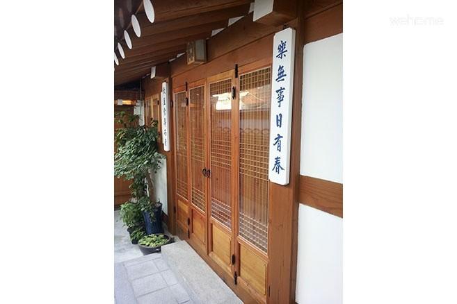 HAN Guesthouse Unit