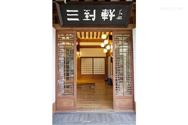 Samdoheon (located in Jeonju Hanok Village) : Anchae Double Room