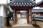Samdoheon (located in Jeonju Hanok Village) : Sarangchae Double Room