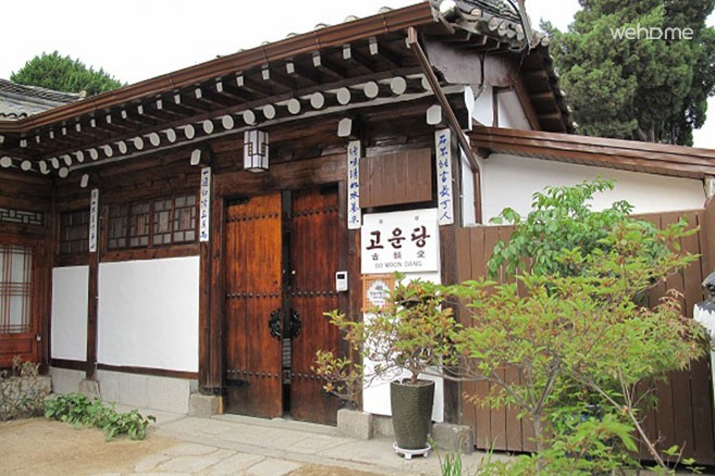 Gowoondang (located in the west of Gyeongbok Palace) Fortune Room