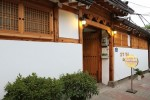 A Korean traditional house located in Bukchon Hanok Village : Double