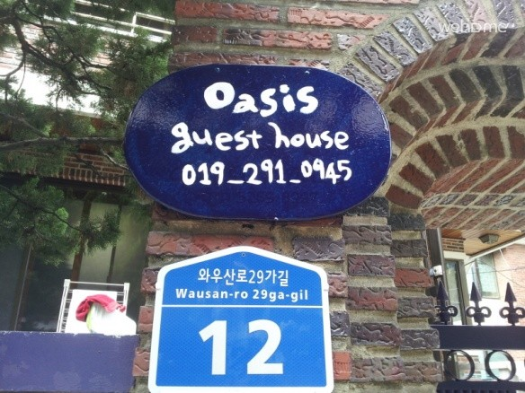 Private room, Oasis guesthouse Hongdae Seoul