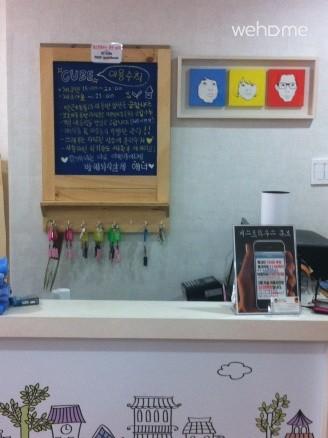 [Busan] Guesthouse Cube_6Bed Dorm(C3)