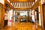 Gaonjae Narae Room (2 Person)