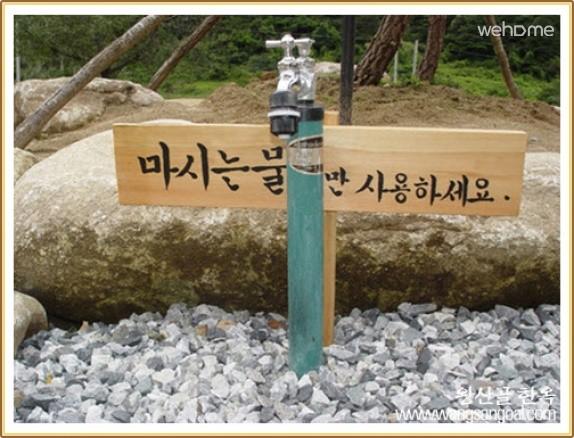[Gangneung] Wangsangoal Hanok