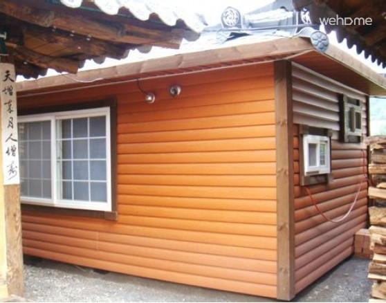 [ Taebaek] Taebaek Traditional Korean  Guesthouse, Byeol Dang Chae