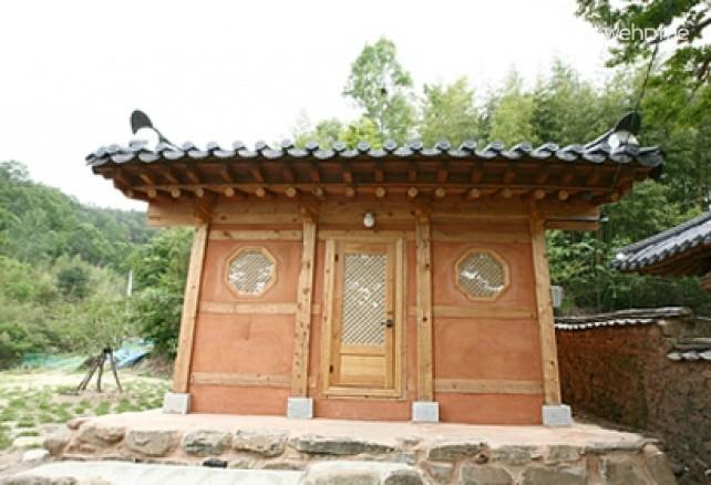 [Goryeong] Choo Woo Jae - Main house