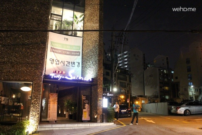 @sleep at beautiful artist house @gangnam