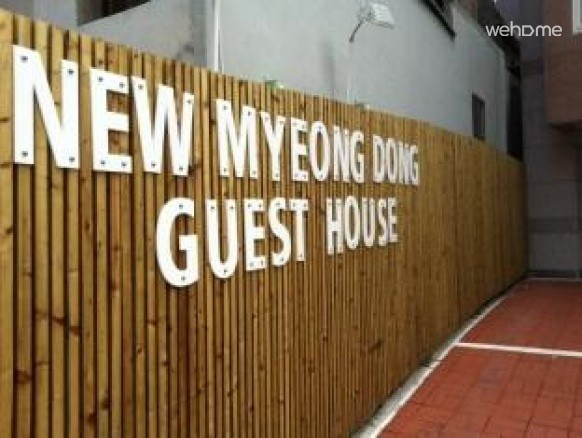 New Myeongdong Guesthouse - Single Room
