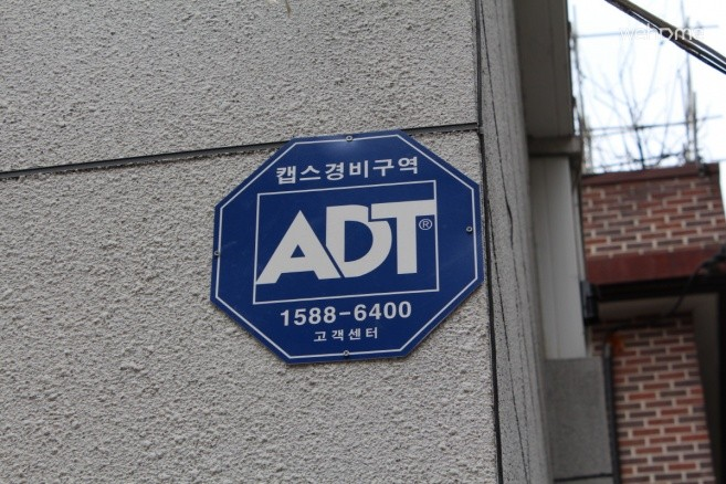 - Integrated Security Service by ADT Co., Ltd. (CCTV with Infrared Sensor)