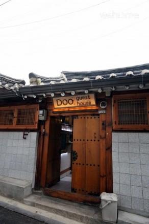 Bukchon Doo Hanok guesthouse