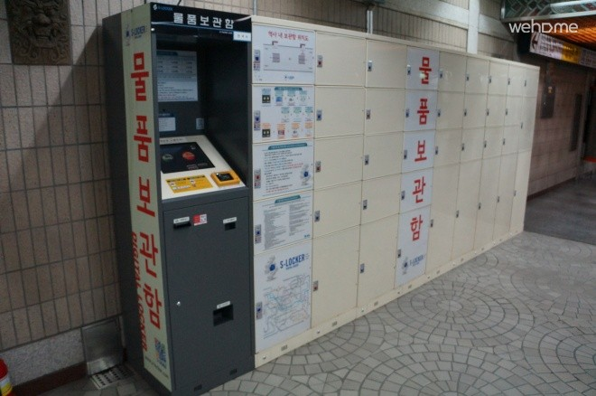 Subway Lockers in Anguk Station