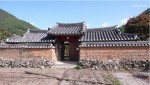 Choeyoungdeok town high school children, everything old house - nansil