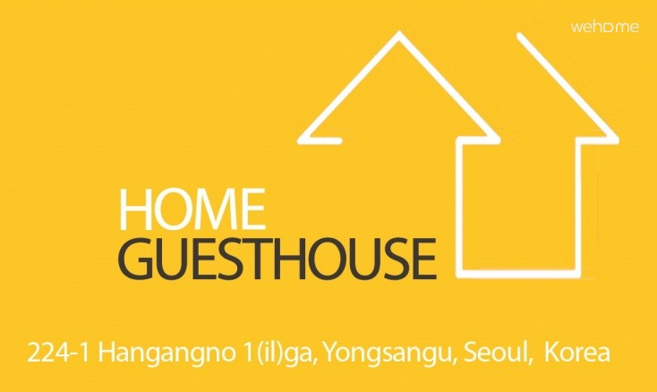 HOME GUESTHOUSE / best location using public transportation