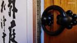 Hanok Guesthouse 201: Double Room