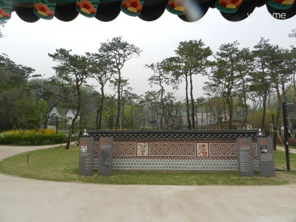 dobongmountain house