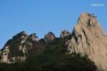 dobong mountain house