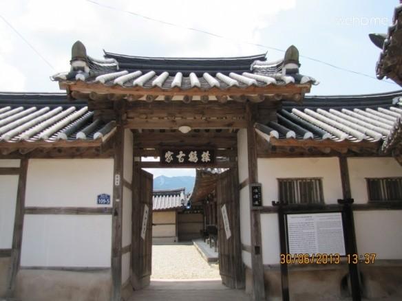 Wonhak High (Shin expensive)