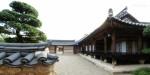 Wonhak expensive (Shin expensive) private room main house