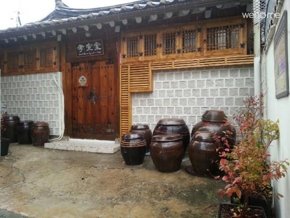 Hyoseon per Sarangchae - Room C
