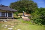 Fill gyejae, 200 years andongjang Mr. Close - sarangbang