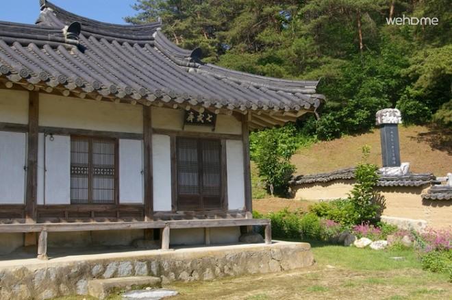 Fill gyejae, 200 years andongjang Mr. Close - sink room, Mistress room