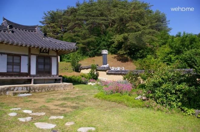 Fill gyejae, 200 years andongjang Mr. Close - kkeutbang
