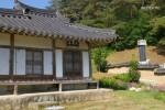 Fill gyejae, 200 years andongjang Mr. Close - bookshop