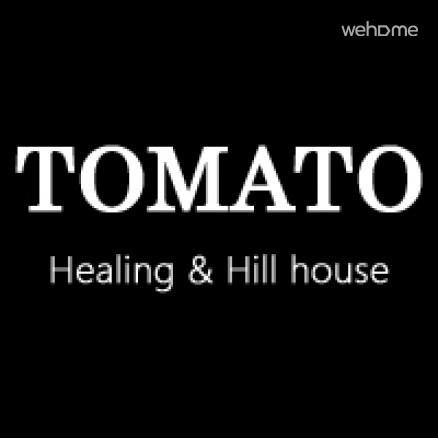 Tomato Guest House [Twin]