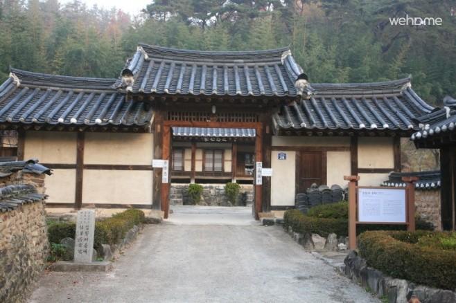 Gaesil Village Yunpoong gotaek - songsil, firebox
