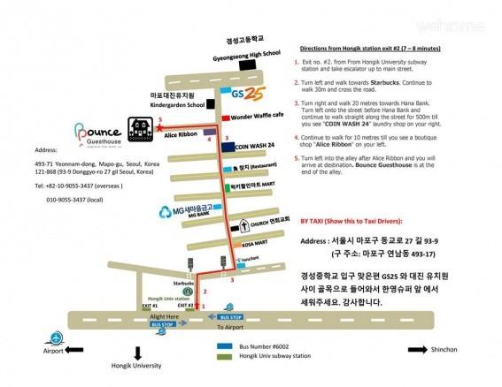 [Hongdae] Bounce Guest House - 4 Bed Female Dorm