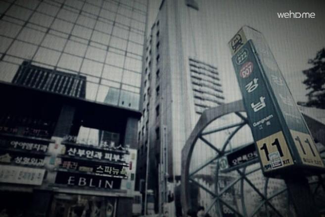 Gangnam Studio for 2-3 PAX
