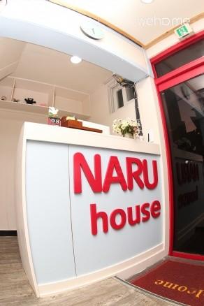 naru house - double room2