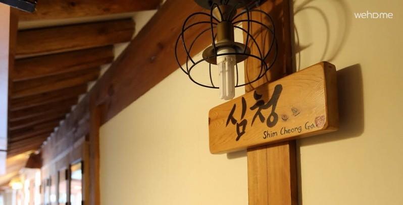 [Jeonju Hanok Village] Soripunggyeong Room3